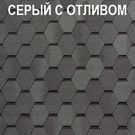 Тегола Нордик серый
