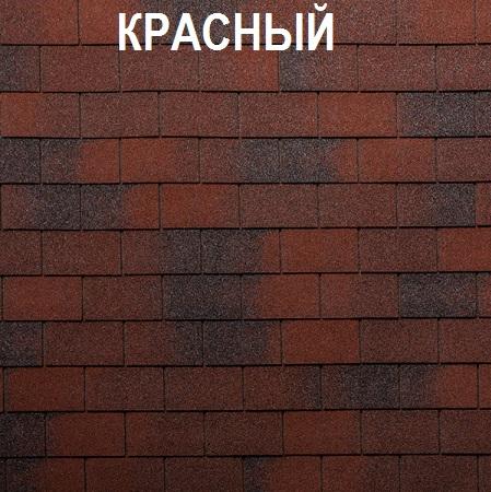 Тегола Винтаж красный