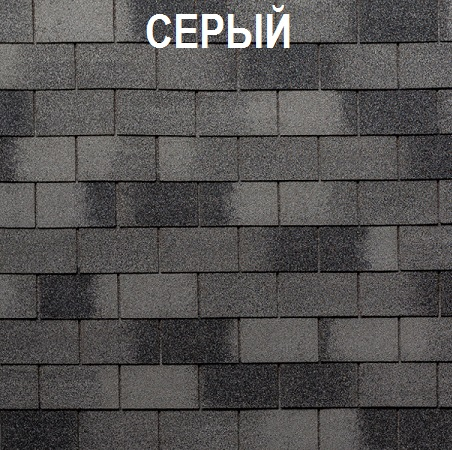 Тегола Винтаж серый