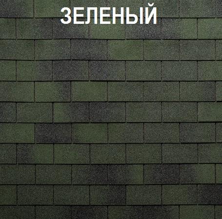 Тегола Винтаж зеленый